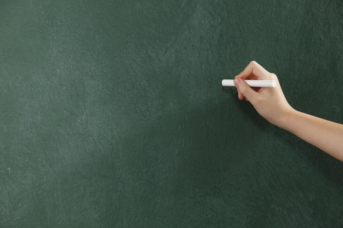 Писать на доске своими руками